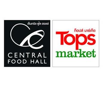 Tops Market Central